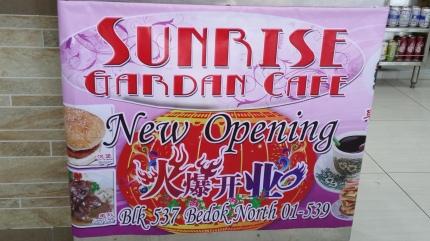 Sunrise Garden 20150806_082009